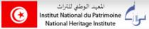 INP  المعهد الوطني للتراث